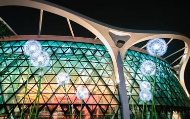 서울식물원이 온실 야간 특별관람 행사를 연다