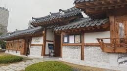 서울돈화문국악당 외관 사진