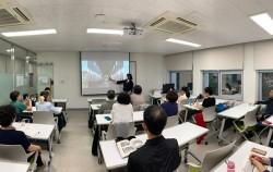서울자유시민대학에서 인문학 강의를 듣는 시민들