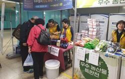 남해군 우수 농산물 직거래장터 (4월 22~23일)