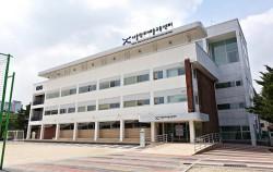 서울 동명초등학교 별관에 들어선 제2서울창의예술교육센터를 찾았다.