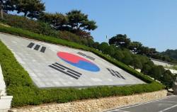 국립서울현충원 애국지사묘역에 있는 대형태극기 조형물, 대한민국의 이름으로 애국지사들의 영면을 기원하는 상징물이다
