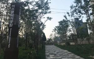 서소문역사공원 남문 초입