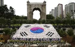 서대문독립공원 '2019서울무궁화축제'