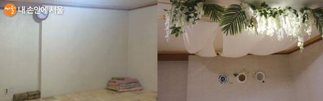 내부디자인 개선 전→후 : 건강대중탕 x 신여록 예술가(점주지출실비 325,000원/ 내부디자인 개선 등 4개 프로젝트 실시)