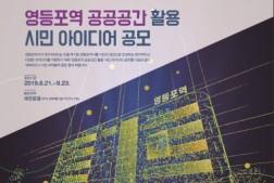 꾸미기_홍보 포스터