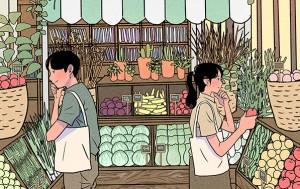 서울과 지역이 상생하는 상생상회
