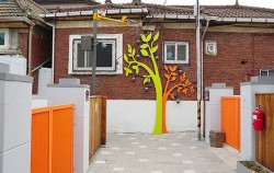 서울가꿈주택사업 장위동 감나무 골목 사례