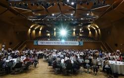 서울시 요양보호사 처우개선 방안 마련 청책토론회