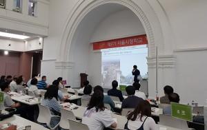 서울시정학교