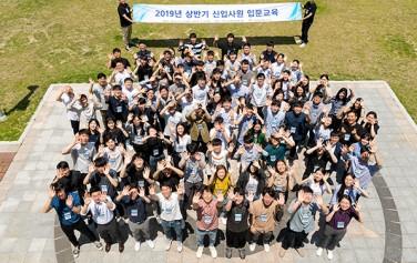 올해 상반기 채용된 서울주택도시공사 신입사원들