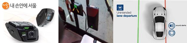 차로이탈경고장치의 카메라 및 디스플레이(좌), 장착 작동 모습(가운데), 차선티탈 경고(우)