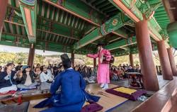 남산국악당 천우각 야외공연