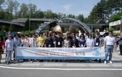 서울시는 남북교류협력분야 민간단체와의 협력체계를 강화하고자 실무담당자들을 대상으로 역량강화를 실시한다.