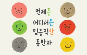 서울시사회서비스원 포스터 포스터