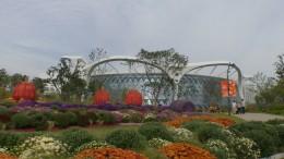 가을에 찾아간 서울식물원 전경