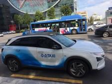서울시내에서 운행하고 있는 수소택시