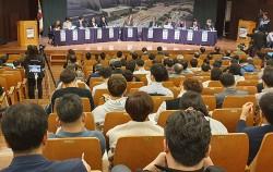 '새로운 광화문광장 조성'을 위한 토론회 개최