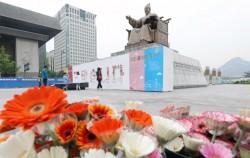 10월 9일 오전 11시30분부터 30분간 세종대왕에게 꽃을 바치는 행사가 진행된다.