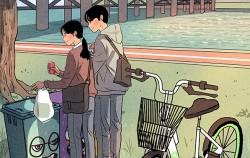 '한강 쓰레기는 내 손으로' 캠페인