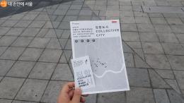 서울도시건축비엔날레
