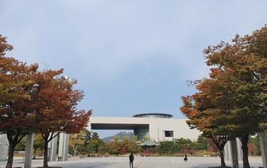 국립중앙박물관 전경