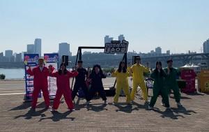 '한강 쓰레기는 내 손으로' 캠페인 쓰레기송 댄스