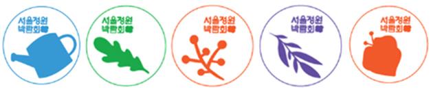 2019 서울정원박람회 스탬프 도장시안