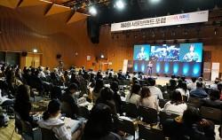 유현준 교수의 강의가 재미있었다.
