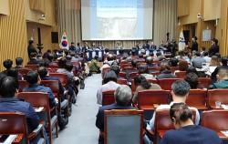 새로운 광화문광장 조성을 위한 토론회 전경