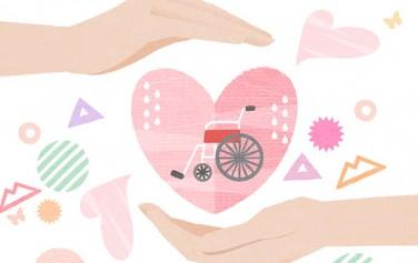 서울시는 장애인 출산비용 지원, 시각장애인 음성서비스 등 장애인을 위한 서비스를 시행한다.