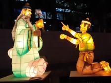 2019 서울빛초롱축제가 11월 1일부터 17일까지 청계천 일대에서 열린다