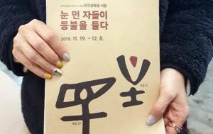 나만의 대한민국 민주공화정의 역사 자료집