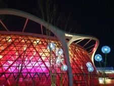 서울식물원 야간특별관람