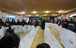 캠프2일차 평화통일 가족애 캠프의 의미가 담긴 통일 그림그기리 활동 모습