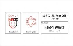 신규 브랜드 '서울메이드' 론칭