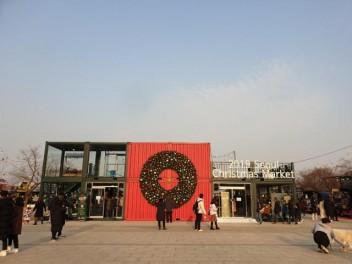 서울크리스마스마켓과 크리스마스마켓을 찾은 시민들