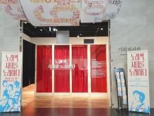 '노래책, 시대를 노래하다' 전시가 열리고 있는 송파책박물관