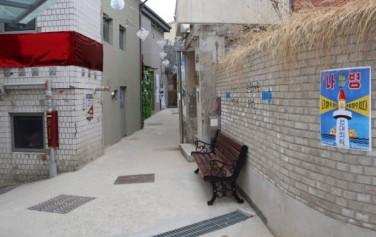 서울도시건축센터