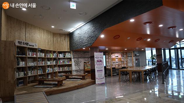 은평역사한옥박물관 내의 작은 도서관