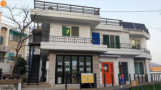 용산구 서계동의 도시 재생 거점 시설인 '감나무집'