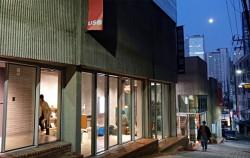 서울역 일대 도시재생사업 앵커시설의 하나인 중림창고가 문을 열었다