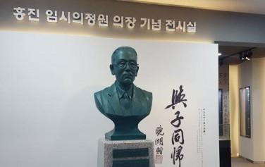 국회도서관 1층 중앙로비에 마련된 '대한민국 임시의정원 전시실' 입구 모습