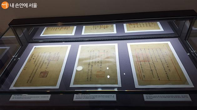 임시정부 주석 김구가 임시의정원 의장 홍진에게 보낸 문서