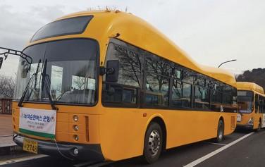 녹색순환버스