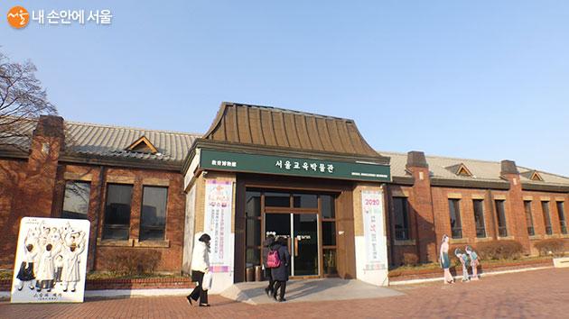 정독도서관 입구에 위치한 '서울교육박물관'