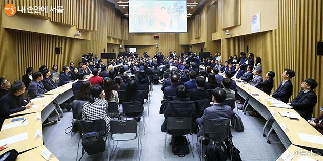 서울시 2020 대시민 업무보고
