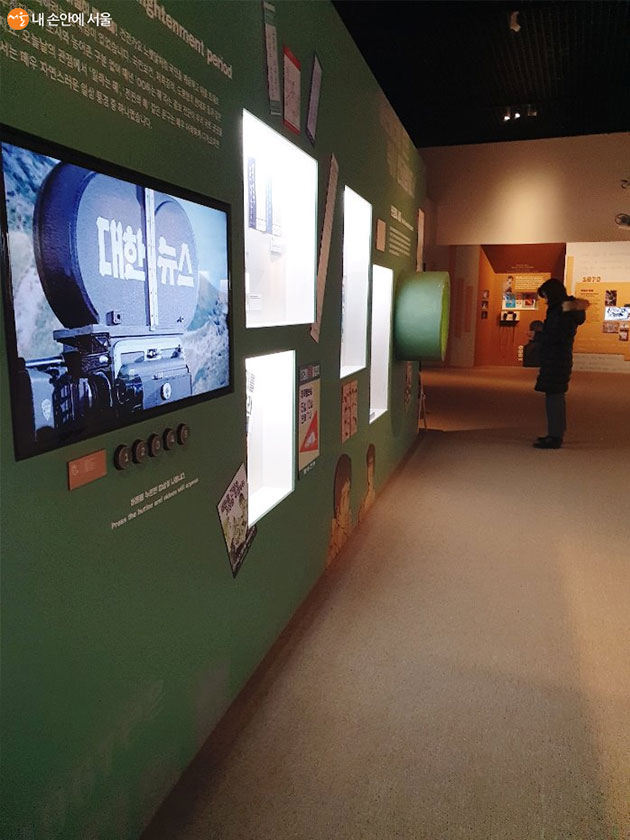 대한민국역사박물관의 소리, 역사를 담다 전시실 모습