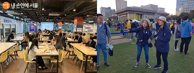 한강축제 청년코디네이터 활동 – 취업박람회, 서울시 축제 지원