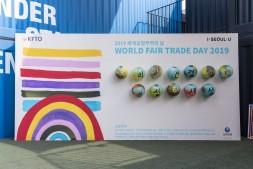 2019 세계공정무역의날 - 한국페스티벌